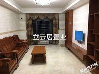 出租海岸 万和城3室2厅1卫89平米2100元/月住宅