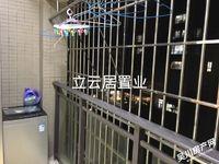 出租吴川第一城2室1厅1卫65.55平米1500元/月住宅