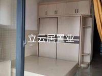 出租名雅居 学府里1室1厅1卫26平米1000元/月住宅