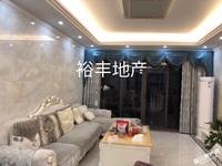 出租城乡 汇景蓝湾4室2厅2卫128.9平米2500元/月住宅
