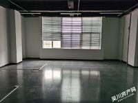 出租新世界广场172平米5160元/月写字楼楼下有地下停车场,第二年有租金补贴