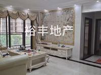 出租海逸半岛3室2厅2卫117平米2500元/月住宅