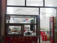 出租其他小区 梅菉区域 50平米3000元/月商铺