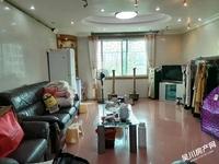 出售新华学位房3室2厅2卫117平米43万住宅