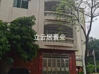 出售梅菉沿江路八区私人屋三层出售120平米285万住宅