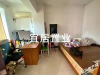 笋盘2室2厅1卫仅售38万,装修新净,带学位,周边配套齐全