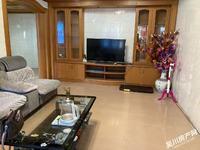 新华学位房,格局舒适大方,户型方正,总价低,欢迎咨询。