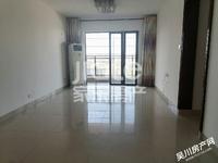 出售吴川第一城3室2厅2卫98平米62万住宅