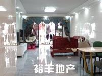 出售名牌瓷砖到顶城乡 汇景蓝湾3室2厅2卫130平米91万住宅