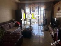 出售富通城3室2厅2卫120平米82万住宅