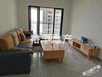出租名雅居 学府里2室2厅1卫78平米1500元/月住宅