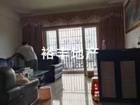 出租同德城3室2厅1卫97平米1500元/月住宅