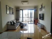 出租吴川碧桂园3室2厅2卫118平米2300元/月住宅
