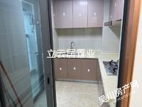 出售金沙华府高层,106方3房2厅85万,锁匙在手随时约看。