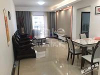 出租金沙广场 华府3室2厅2卫105平米2500元/月住宅