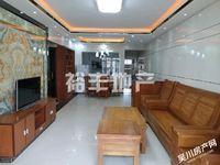 出租海岸 万和城3室2厅1卫89平米2500元/月住宅