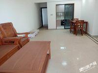 出租金沙广场 华府3室2厅2卫120平米2800元/月住宅