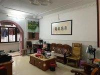 出售新华名校学位房3室2厅1卫90平米40万住宅