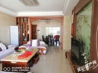 出售富通城3室1厅1卫125平米85万住宅