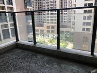 出售城乡 汇景蓝湾3室2厅2卫141平米82万住宅