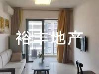 出租吴川第一城2室1厅1卫65平米1500元/月住宅