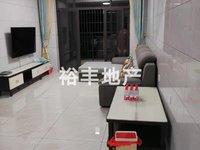 出租海岸 万和城2室2厅1卫75平米2000元/月住宅
