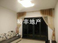 出租吴川第一城3室2厅2卫104平米2000元/月住宅