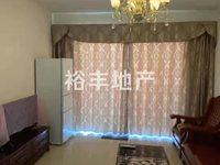 出租吴川第一城3室2厅2卫97平米1700元/月住宅