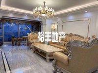 出售威雅 沿江半岛4室2厅2卫228平米200.7万住宅
