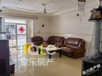 出售福钦花园3室2厅2卫119.78平米45万住宅