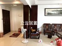 出租同德城3室2厅2卫120平米1800元/月住宅