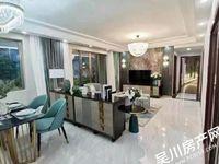 出售金牛小区3期-和韵居3室2厅2卫109平米69万住宅