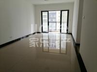 出售吴川第一城3室2厅2卫101平米67万住宅