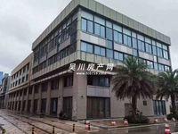 出售吴川第一城商铺,买两层送两层,5字头,一铺养三代