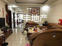出售梅菉头集资4室2厅2卫139平米43万住宅
