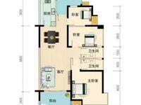 出售城乡 汇景蓝湾4室2厅2卫129平米74820万住宅
