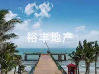 出售鼎龙湾国际海洋度假区1室0厅1卫48平米31.8万住宅