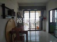 出售东江明苑3室2厅2卫122平米55万住宅