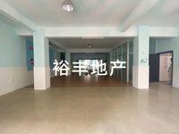 出租其他小区120平米3000元/月商铺,一年起租。