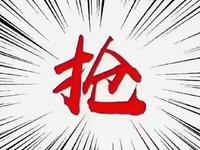 鼎龙湾公寓两房出售仅需49.8万