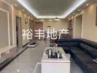 出租海逸半岛3室2厅2卫140平米3500元/月豪华住宅