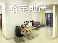 出租东江明苑3室1厅1卫101平米1500元/月住宅,家私家电齐全
