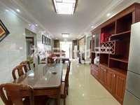 出租碧海园3房,家私家电齐全,拎包入住,超实惠1800元/月 更多租房请拔打