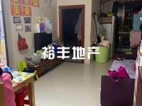 一套房可以解决小孩上学问题。沿江与新华仅售31万