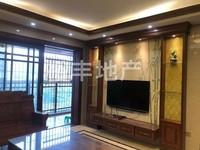出售海逸半岛4室2厅2卫116平米87万住宅