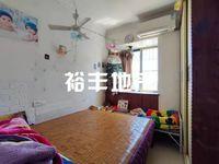 出售裕达华庭双学区1室1厅1卫44.01平米31.8万住宅