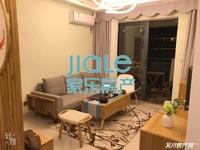 出售吴川第一城豪华2室,包全屋家私家电,手快有