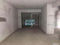 出售城乡 汇景蓝湾毛坯4室2厅2卫129平米70万住宅