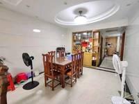 出售城乡 汇景蓝湾4室2厅2卫129平米77万住宅