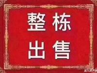 出售其他小区 大山江区域 100平米155万写字楼